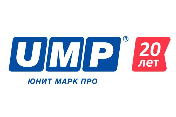 Компания ProBusiness Group становится официальным представителем компании UMP Group на территории Смоленской области