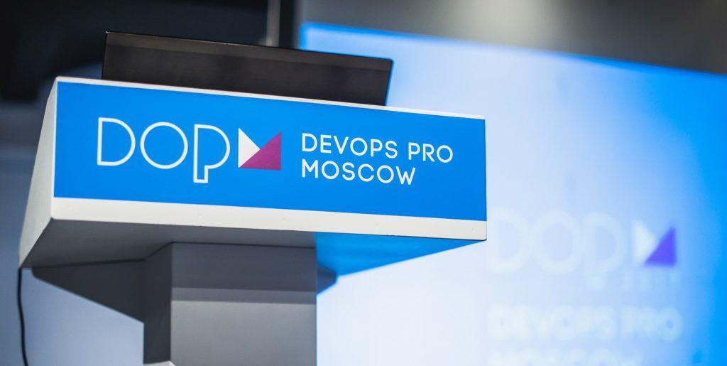 Это возможность встретиться сидейнымилидерами DevOps-сообщества ипрактиками из российских и зарубежных компаний.