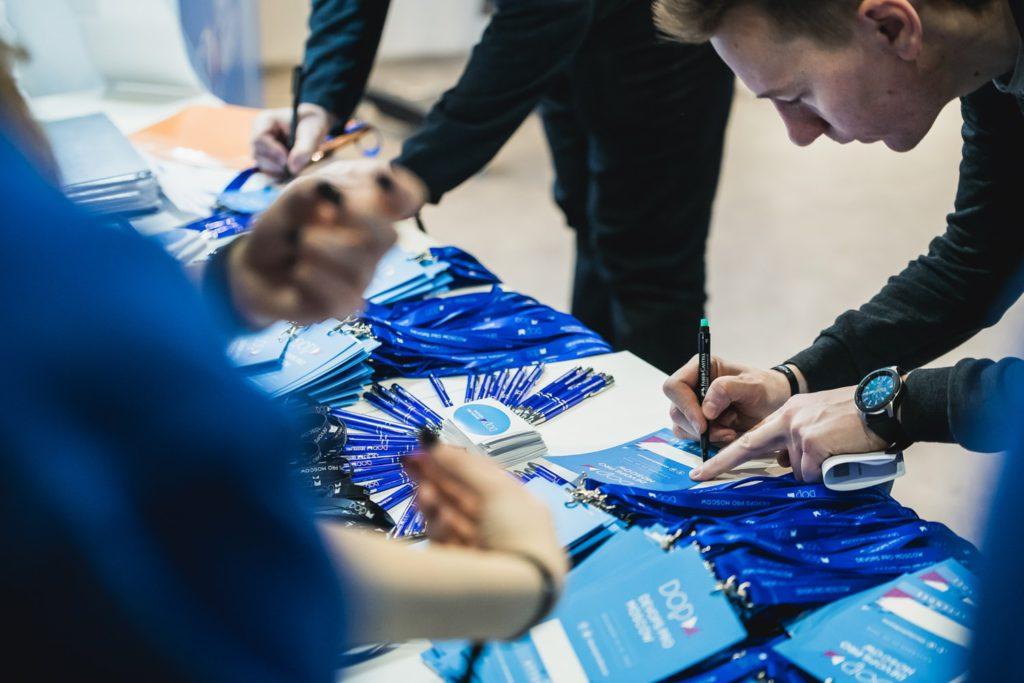 Наши люди на на крупнейшей международной конференции DevOpsDays Moscow