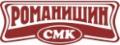 СМК Романишин